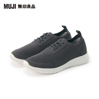 【MUJI 無印良品】聚酯纖維足跟緩衝運動鞋(共3色)  MUJI 無印良品