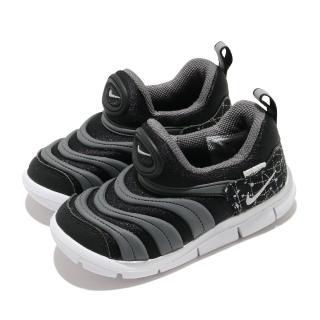 【NIKE 耐吉】慢跑鞋 Dynamo Free 運動 童鞋 基本款 套腳 簡約 毛毛蟲 舒適 小童 黑 灰(DC3273-001)  NIKE 耐吉