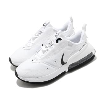 【NIKE 耐吉】休閒鞋 Air Max Up 運動 女鞋 氣墊 舒適 避震 簡約 球鞋 穿搭 白 黑(CT1928-100)品牌優惠  NIKE 耐吉