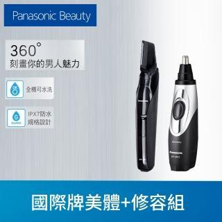 1+1型男組【國際牌】年度新品-美體刀+鼻毛刀(ER-GK71-K +ER-GN51-H)評價推薦  Panasonic 國際牌