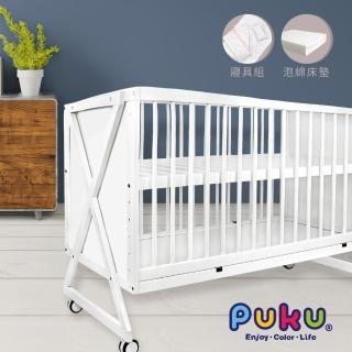 【PUKU 藍色企鵝】Growth成長多功能嬰兒床白色120*65cm(含粉色6件寢具組+床墊)  PUKU 藍色企鵝