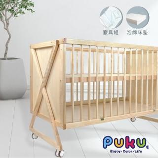【PUKU 藍色企鵝】Growth成長多功能嬰兒床木色120*65cm(含藍色6件寢具組+床墊)  PUKU 藍色企鵝
