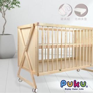 【PUKU 藍色企鵝】Growth成長多功能嬰兒床木色120*65cm(含粉色6件寢具組+床墊)  PUKU 藍色企鵝