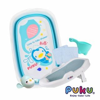 【PUKU 藍色企鵝】Elephant大象摺疊澡盆藍色組(含沐浴架/水瓢/企鵝/紗布方巾)  PUKU 藍色企鵝