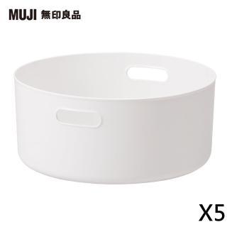 軟質聚乙烯收納盒/圓型/中(5入)折扣推薦  MUJI 無印良品