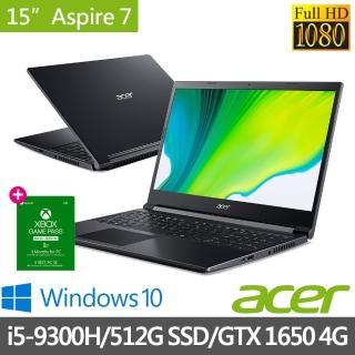 【贈Game Pass】Acer A715-75G-52MV 15.6吋獨顯電競筆電(i5-9300H/8G/512GB SSD/GTX 1650 4G/Win10)好評推薦  ACER 宏碁