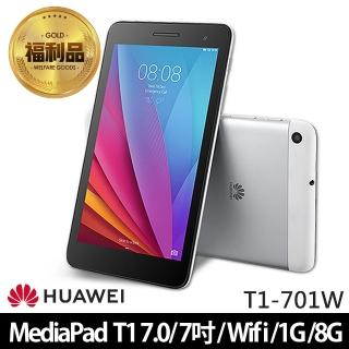 【HUAWEI 華為】福利品 MediaPad T1 7.0 Wi-Fi 輕量級平板電腦(1G/8G)  HUAWEI 華為