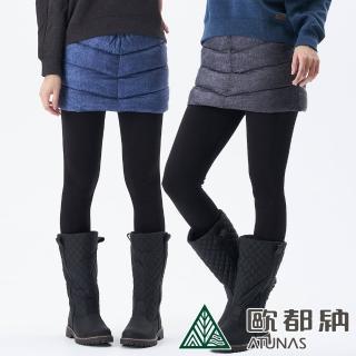 【ATUNAS 歐都納】女款supermix熱點保暖短裙(A-PA1530W黑/藍/透氣/舒適/蓄熱/戶外休閒/鬆緊式) 推薦  ATUNAS 歐都納