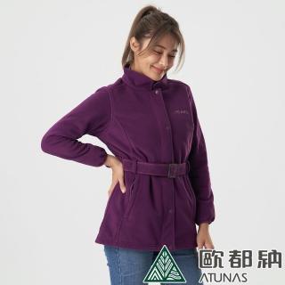 【ATUNAS 歐都納】女款WINDSTOPPER防風透氣刷毛保暖風衣外套(A-G1852W深紫/休閒旅遊外套) 推薦  ATUNAS 歐都納
