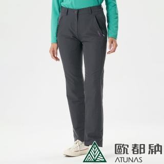 【ATUNAS 歐都納】女款防曬吸濕排汗彈性休閒輕薄長褲(A8PABB07W碳灰/抗UV/健行登山褲*)折扣推薦  ATUNAS 歐都納
