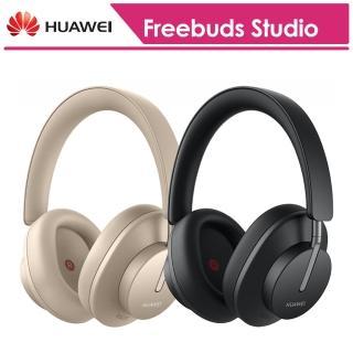 【HUAWEI 華為】FreeBuds Studio 真無線藍牙降噪耳機(送吸濕發熱披肩等5禮)  HUAWEI 華為