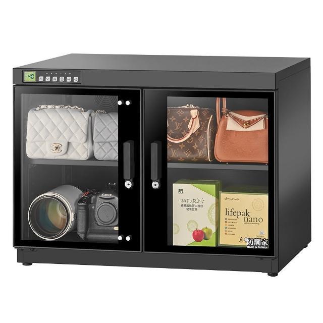 【防潮家】150公升電子防潮箱(FD-150W旗艦微電腦系列)/