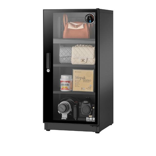 【防潮家】121公升電子防潮箱(FD-118EA旗艦指針系列)/