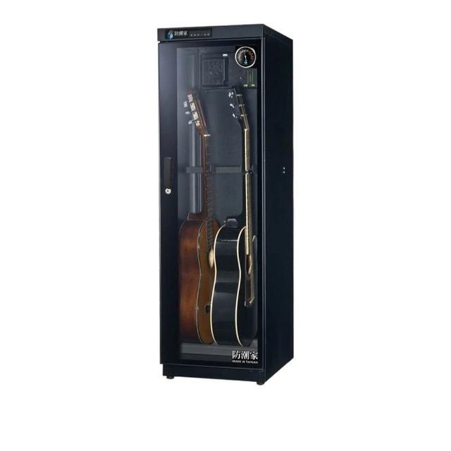 【防潮家】215公升吉他/貝斯專用電子防潮箱(FD-215EG旗艦指針系列)/