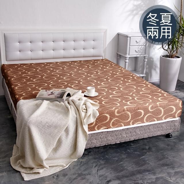 【品生活】日式護背式冬夏兩用彈簧床墊(單人加大)/