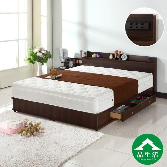 【品生活】飯店專用款3M防潑水加厚車花三線獨立筒床墊(5X6.2尺)/
