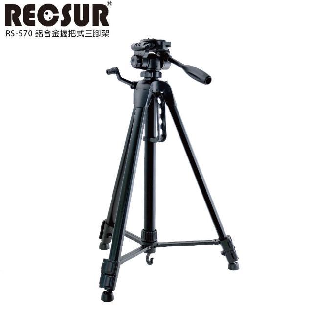 【RECSUR】RS-570