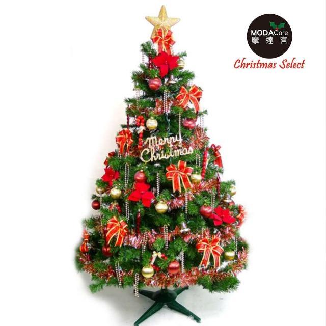 【摩達客】耶誕-4尺/4呎-120cm台灣製豪華型裝飾綠聖誕樹(含紅金色系飾品組/不含燈/本島免運費)/