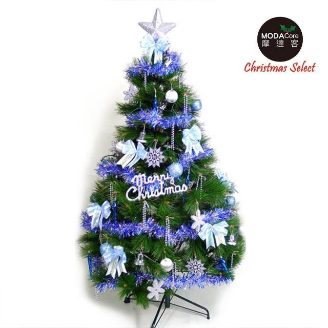 【摩達客】耶誕-4尺/4呎-120cm台灣製豪華型裝飾綠聖誕樹(含藍銀色系飾品組/不含燈/本島免運費)/