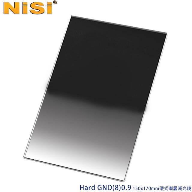 【NISI】Hard