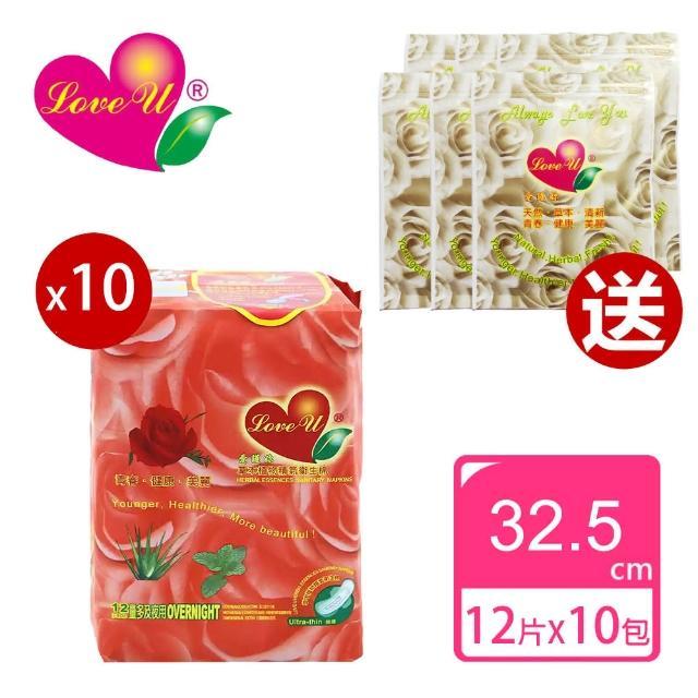 【愛護妳】草本植物精氣衛生棉-玫瑰夜用10包超值組(120片+6包隨身包)/