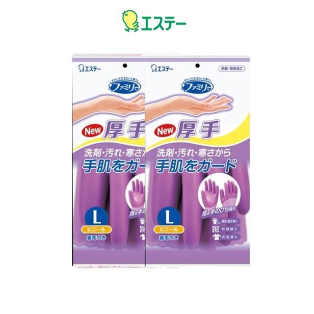【ST雞仔牌】指尖手掌強化手套(裏毛/厚手)x2入-紫L/
