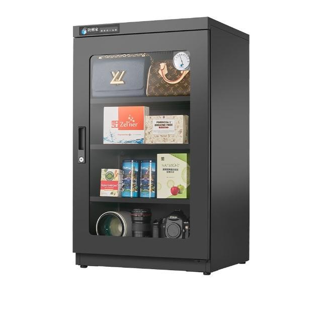 【防潮家】243公升大型電子防潮箱(D-250C生活系列)/
