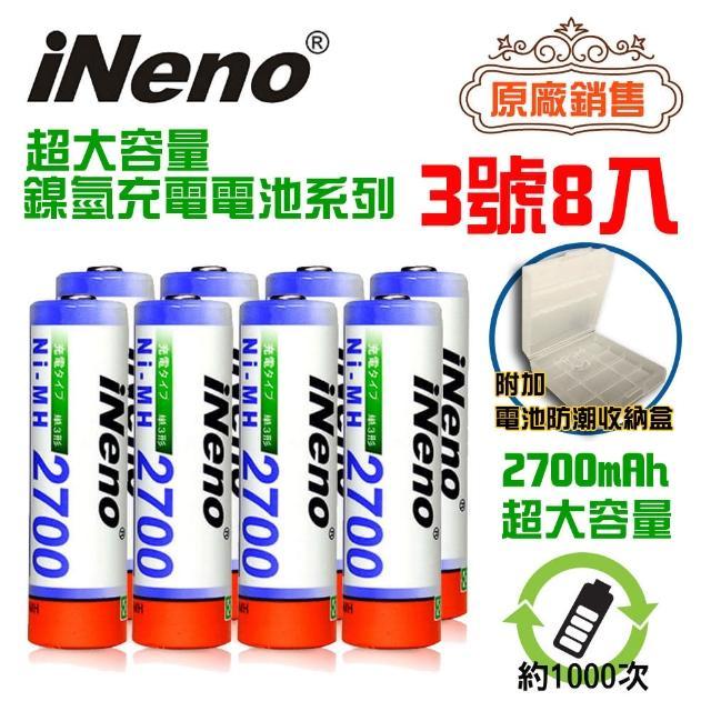 【iNeno】高容量鎳氫充電電池