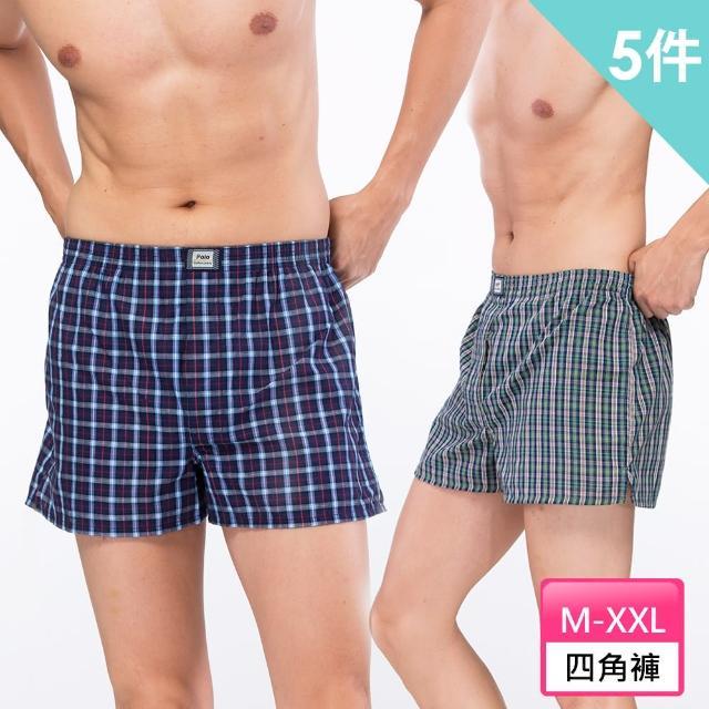 【梁衫伯】格紋五片式剪裁平口褲5件組/