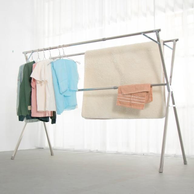 【IDEA】2入組-2.4米不銹鋼X型複合式落地曬衣架(可曬棉被/完全折合)/