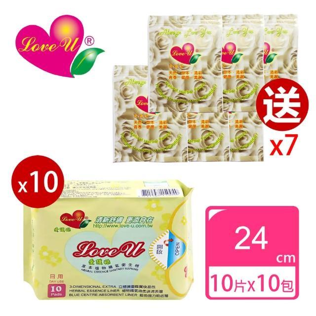 【愛護妳】草本植物精氣衛生棉-草本日用10包特價組(草本日用100片+7包隨身包)/