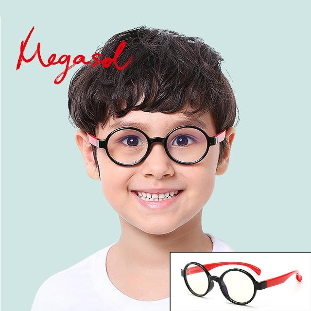 【MEGASOL】抗藍光UV400兒童眼鏡(時尚美觀濾藍光護目鏡KDF012-兩色任選)/