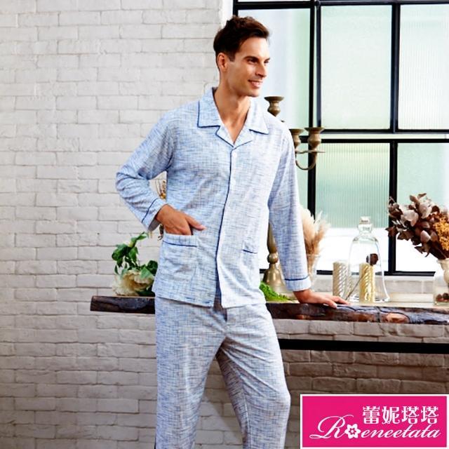 【蕾妮塔塔】針織棉男性長袖褲裝睡衣(R88222-10藍灰線條)/