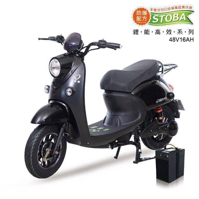 【向銓】Mini-Qbi電動自行車