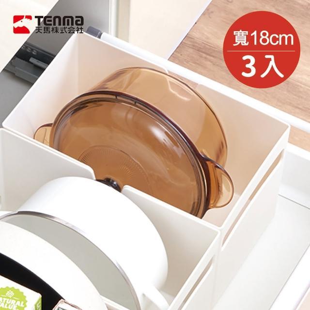 【日本天馬】廚房系列平口式櫥櫃抽屜用ABS收納籃-寬18CM-3入(整理
