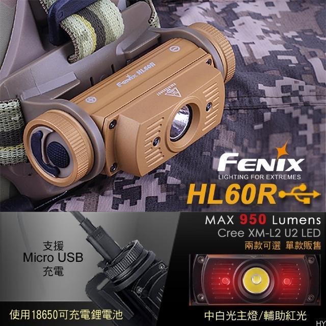 【Fenix】HL60R