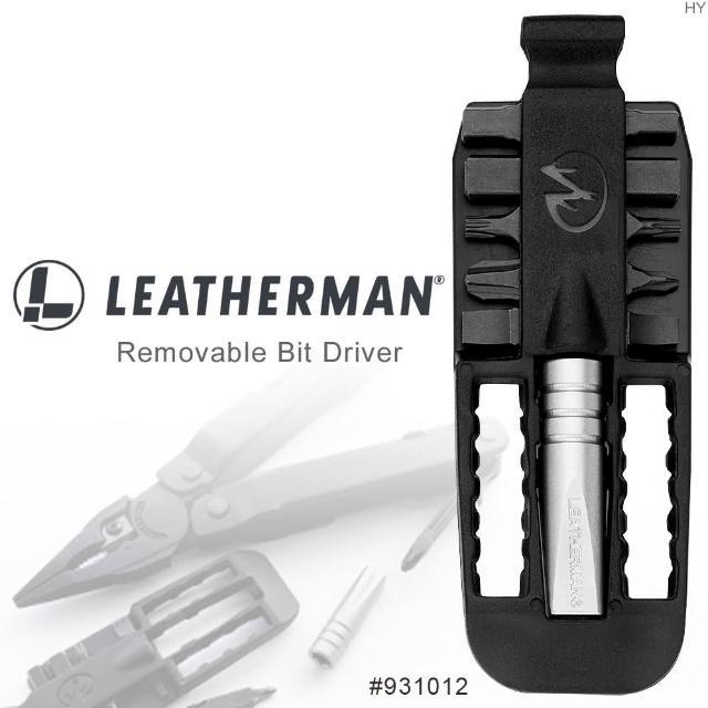 【Leatherman】可拆式工具組-銀