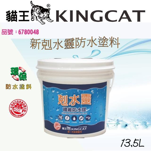 【貓王】新剋水靈屋頂防水塗料13.5L(屋頂、牆面專用)/