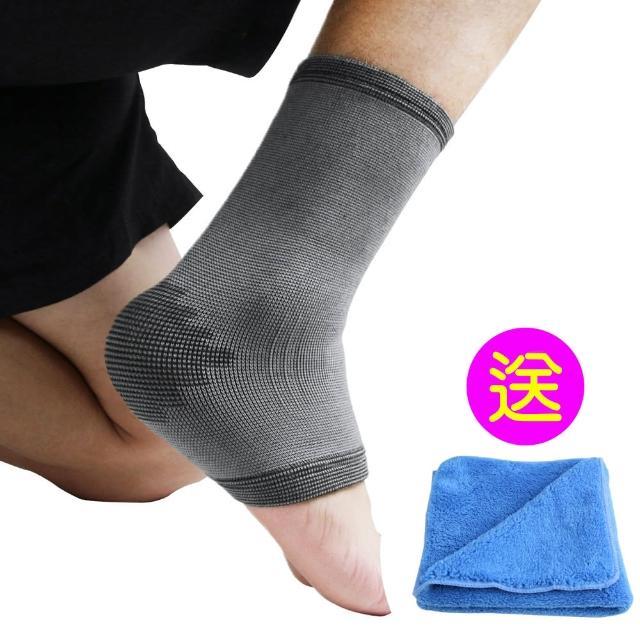 【Yenzch】竹炭運動護踝