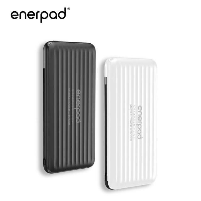 【enerpad】微電腦行動電源10000mAh