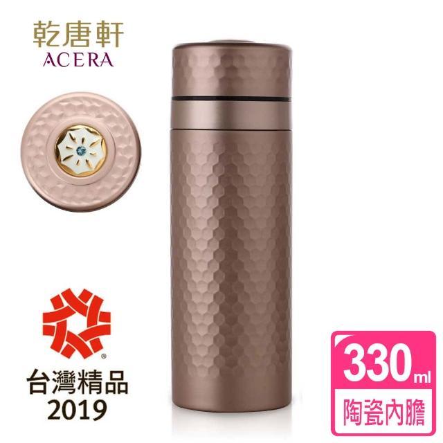 【乾唐軒】金石陶瓷內膽不銹鋼保溫杯330ml(鎏金+水晶