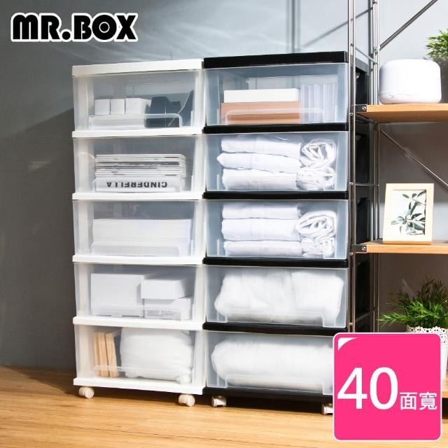 【Mr.box】40面寬-時尚透明五層抽屜收納櫃(DIY附輪)/