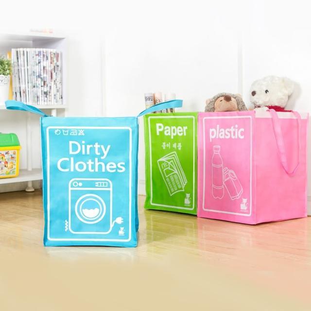 【E.City】大容量可折疊衣物玩具收納野餐購物萬用袋/