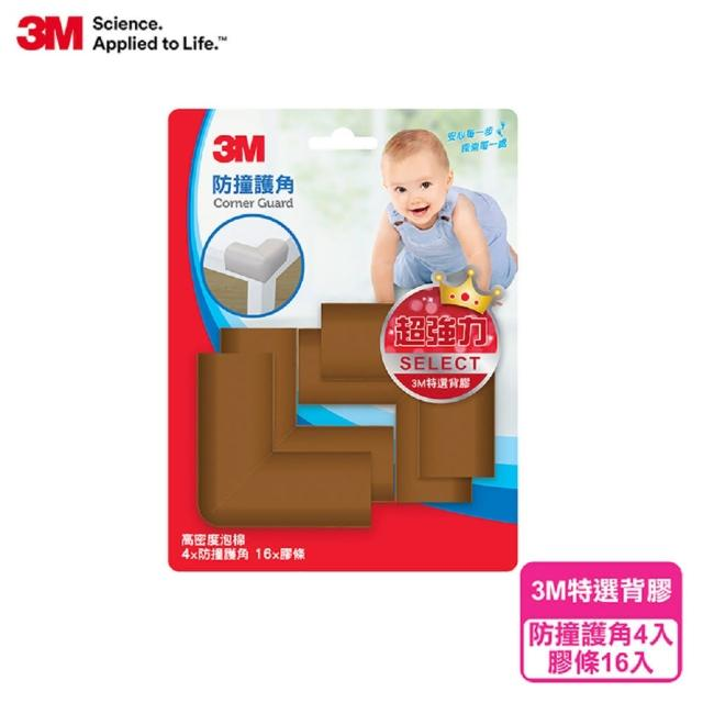 【3M】兒童安全防撞護角-4入(多色任選)/
