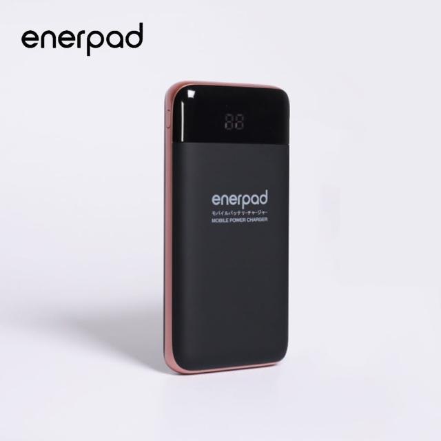 【enerpad】微電腦PD行動電源10000mAh-Q910(最新18W