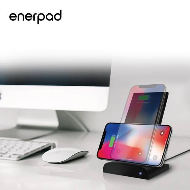 【enerpad】三合一無線QI座充行動電源5000mAh