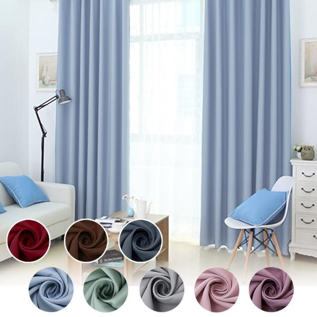 【巴芙洛】高精密純素色大窗遮光窗簾(寬260高210公分大窗)/