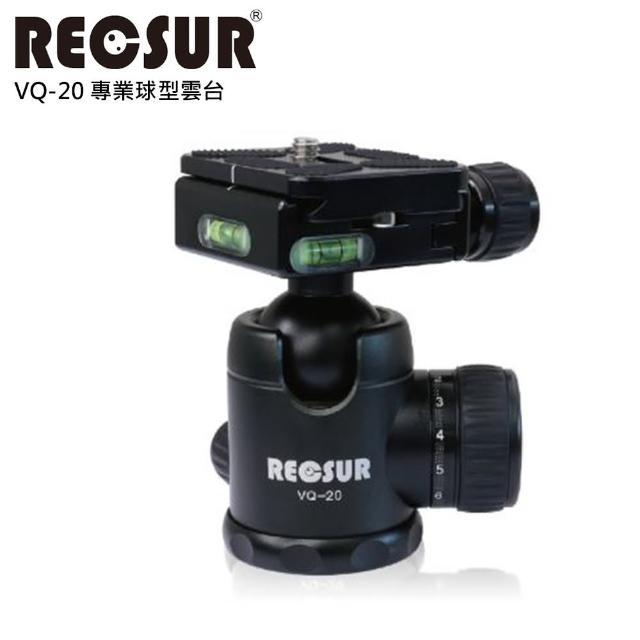 【RECSUR】銳攝