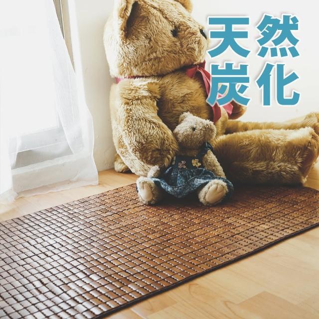 【絲薇諾】天然碳化專利麻將童蓆(嬰兒床專用涼蓆)/