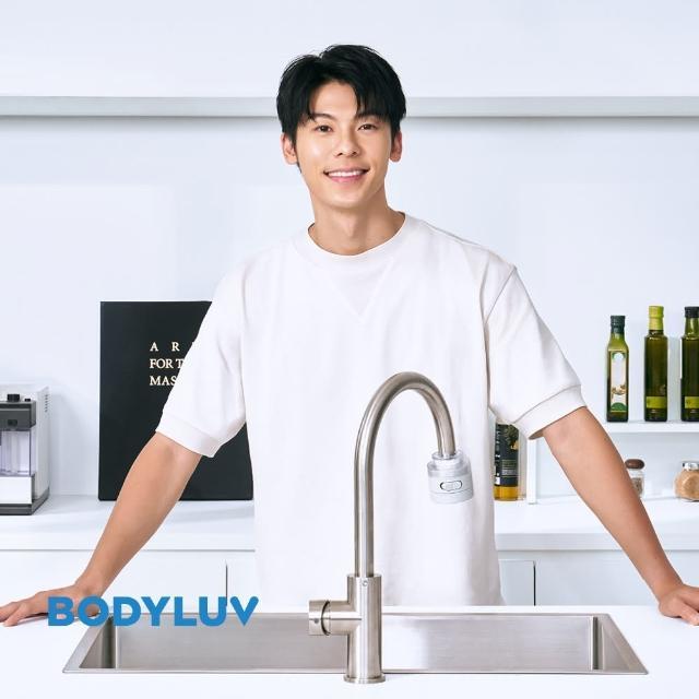 【BODYLUV】廚房水龍頭過濾器